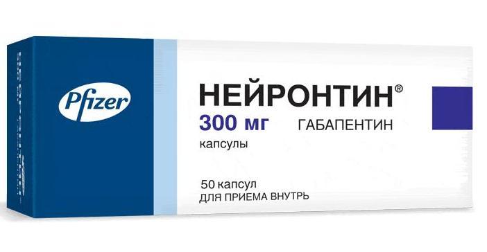 neorontin